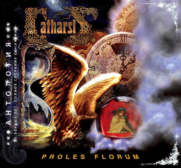 CATHARSIS: ТОМ 1. PROLES FLORUM (SILVER digibook 2 CD) с автографами