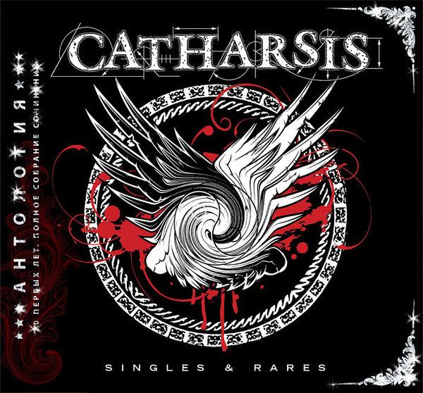 CATHARSIS: ТОМ 8. SINGLES & RARES (SILVER digibook 2 CD) с автографами
