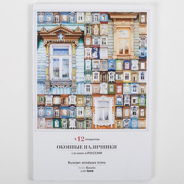 Набор открыток «Наличники России» №1