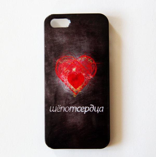 Чехол с логотипом спектакля «Шепот сердца», автор Евгений Гришковец
