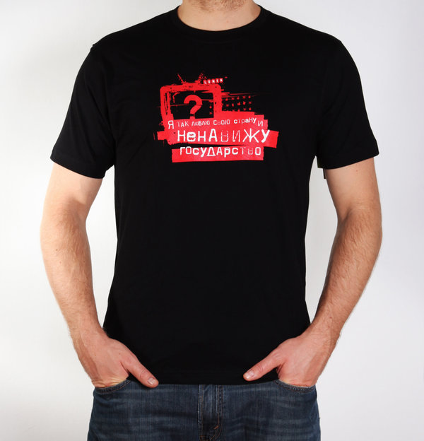 Lumen: черная футболка (t-12-B)
