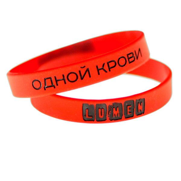 Lumen: браслет силиконовый «ОДНОЙ КРОВИ»