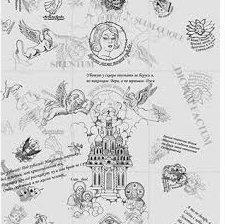 """Хлопковый шарф """"Из истории татуировок"""" от Миши Бастера"""