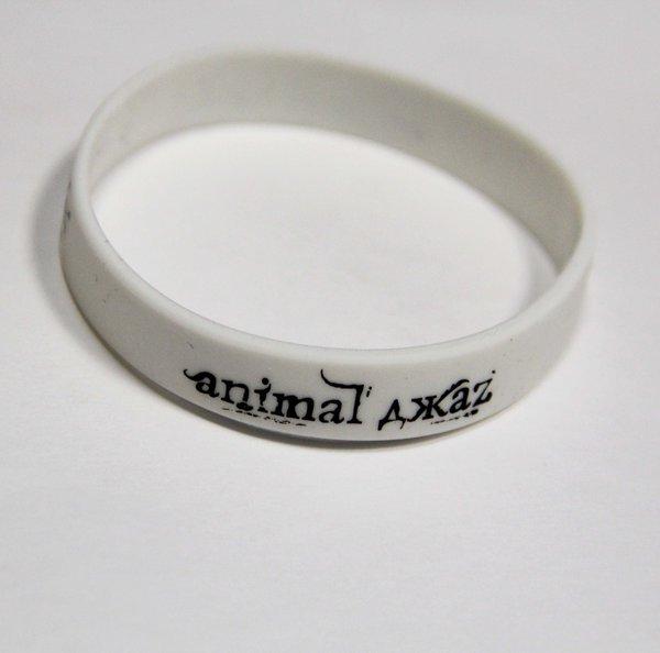 Animal Джаz: браслет «Хранитель весны» (белый)